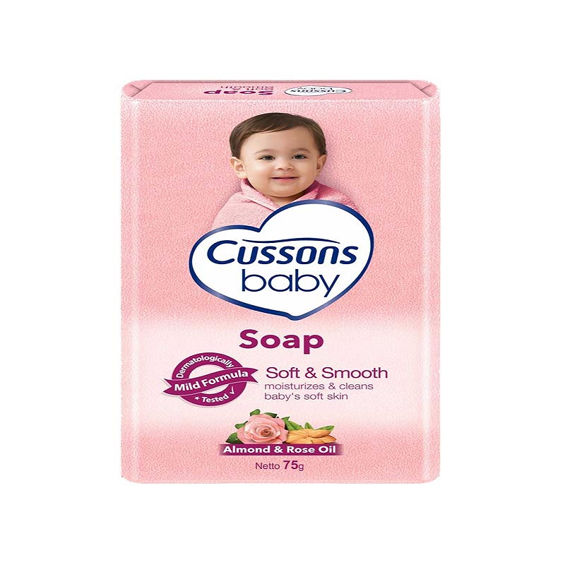 Cussons Baby Powder soap soft & smooth 75g